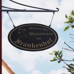 image de Wohn- und Wehrturm